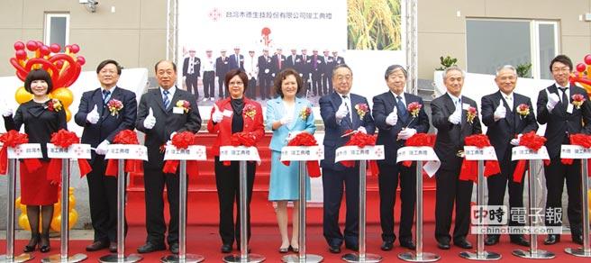 台灣木德生技 竣工啟用 中興米 躍升生技產業