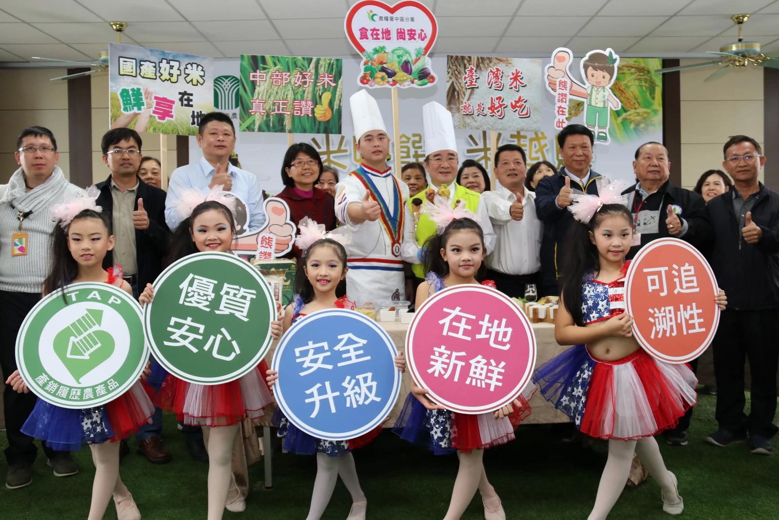 影/農糧署推動米食文化 8道米食料理輕鬆上桌